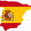 Scentsy España